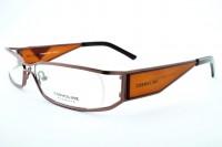 Cosmoline szemüveg