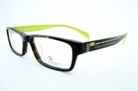 Polar Design szemüveg
