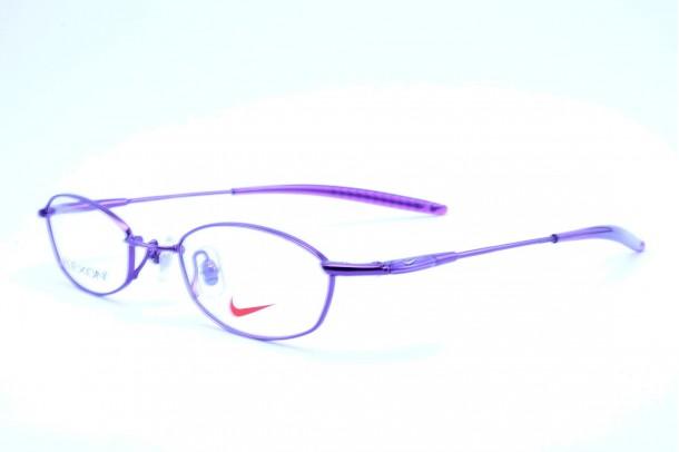 Nike with Flexon szemüveg