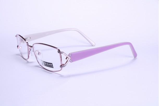 Sigar Exclusive szemüveg