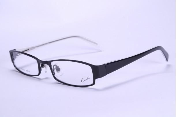 Cardin szemüveg