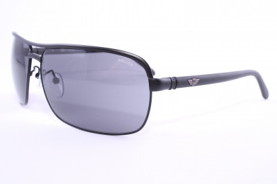 Napszemüveg és polarizált napszemüvegek nagy választékban alacsony ár (14)  - page 14 - Optikshop f539ab4ba1