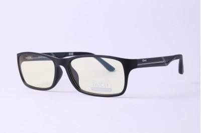 Szemüvegek akciós áron (58) - page 58 - Optikshop 42fa50bc78