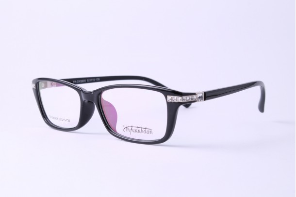Jinfodandun szemüveg
