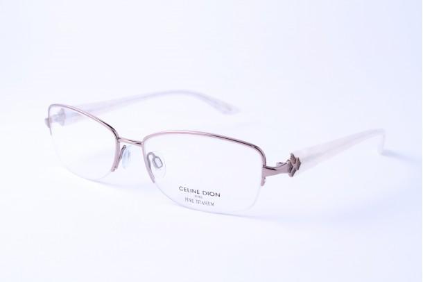 Celine Dion szemüveg
