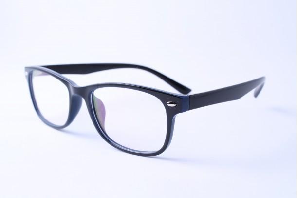 K.1. szemüveg