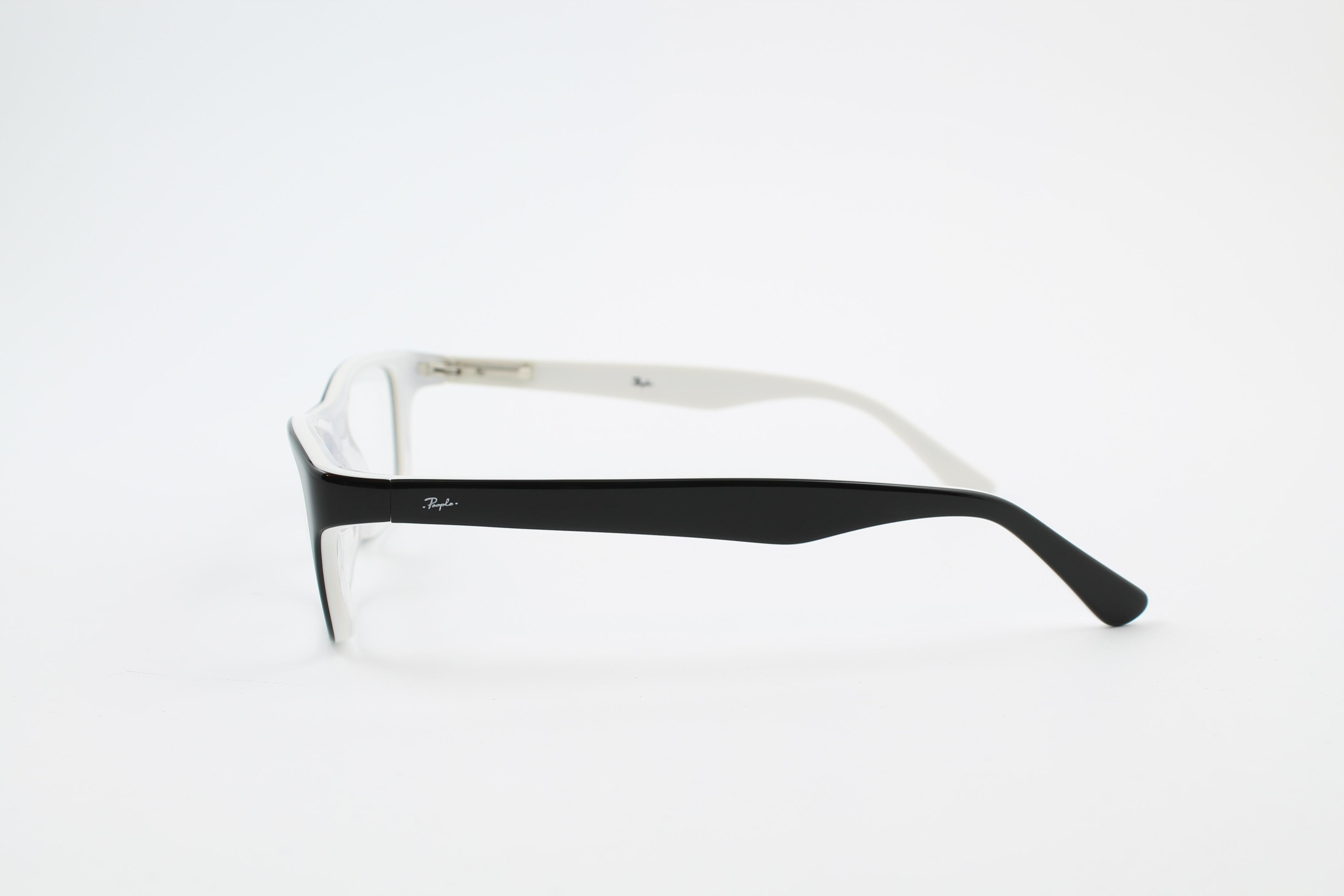 People - PY243 COL.196 szemüvegkeretek 63810b979a