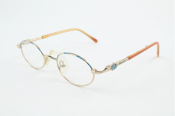 Wahanc szemüveg