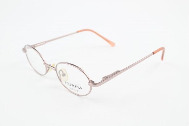 Express szemüveg
