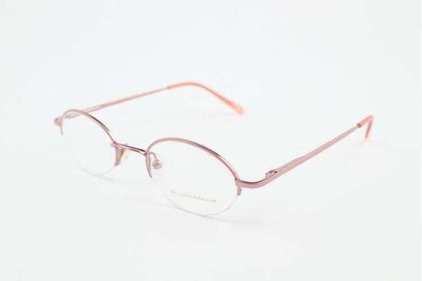 Cristabell szemüveg