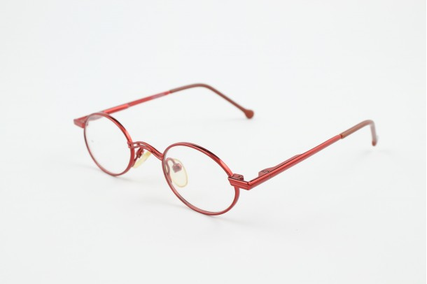 Gyerek szemüveg