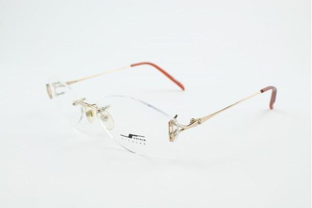 Suvfnja szemüveg