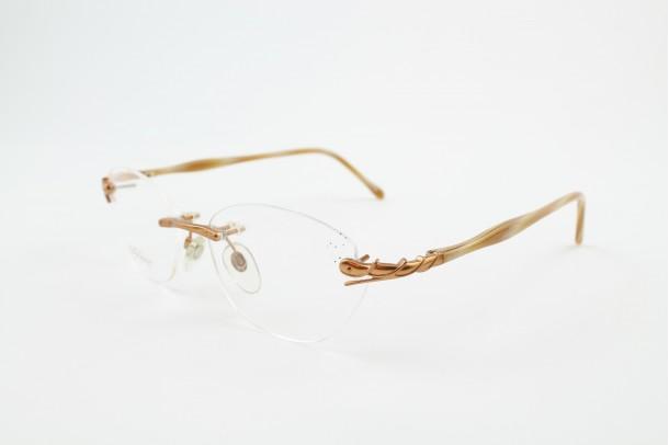 Bonjour szemüveg