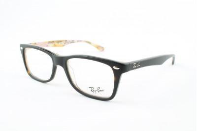 Szemüvegek akciós áron (50) - page 50 - Optikshop efafa4a9ef