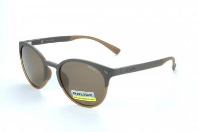 Napszemüveg és polarizált napszemüvegek nagy választékban alacsony ár (11)  - page 11 - Optikshop 77ec270a9e