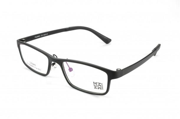 Musenna szemüveg
