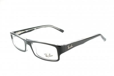 Szemüvegek akciós áron (34) - page 34 - Optikshop b9e34a628b66