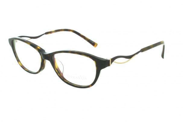 Vintage szemüveg
