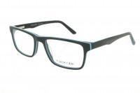 Nordik szemüveg