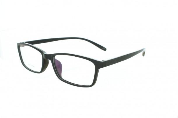 Jacubs Sa szemüveg