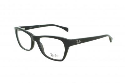 Szemüvegek akciós áron (50) - page 50 - Optikshop 55ab748737