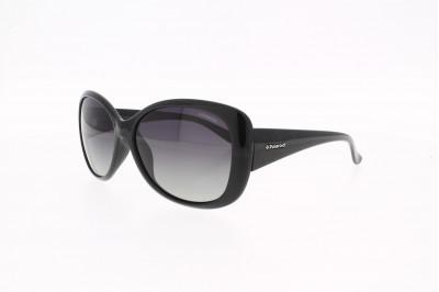 Napszemüveg és polarizált napszemüvegek nagy választékban alacsony ... 9201fb192c