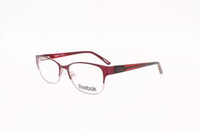 Reebok szemüveg Reebok szemüveg df190ff052