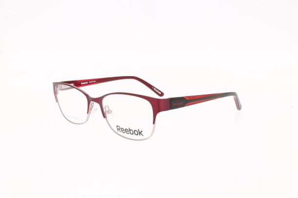 Reebok szemüveg