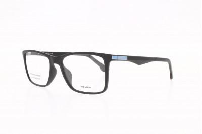 Modern férfi szemüvegek nagy választékban alacsony áron - Optikshop 28eab2e5a2
