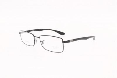 100% magas minőségű olcsóbb lesz a legutolsó Szemüvegek akciós áron (50) - page 50 - Optikshop