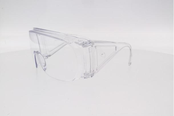 Honeywell Armamax védőszemüveg